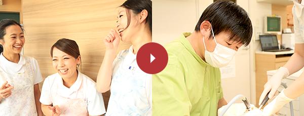 森岡歯科医院YouTubeチャンネル